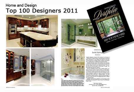 Home and Design 2011